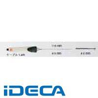 HP22920 防水型表面プローブ