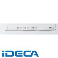 【爆売り!】 1.000mm ピトー管 【ポイント10倍】:iDECA 店 HS15283-DIY・工具