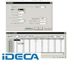 GU45831 耐圧試験機E8525/E8526/E8528専用ソフト