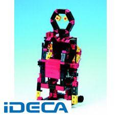 GV57872 歩行ロボット組立キット