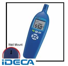 AT13548 温湿度測定器
