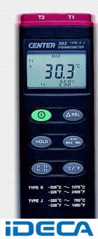 AT13942 KとJ型熱電対温度計 温度計