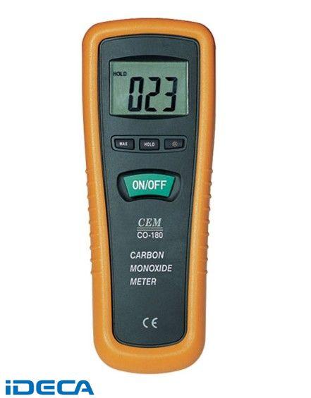 AW07319 ガス検知器