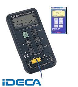 BL48978 データロガーK / J温度計