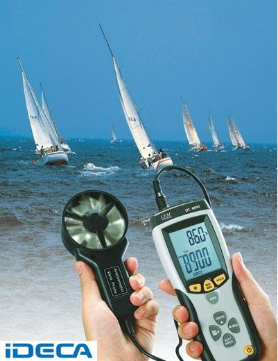 BM25034 デジタル風速計