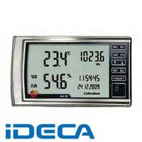 BP93453 高精度卓上式温湿度・気圧計