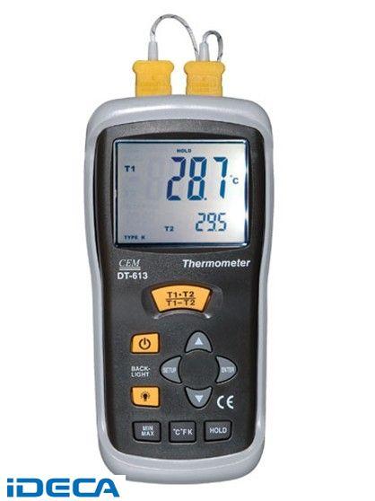 BS60464 デジタル温湿度計