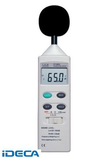 BU78179 デジタル騒音計