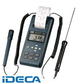 BW45190 マルチ計測器 MULTI /デジタル温湿度プリンタ