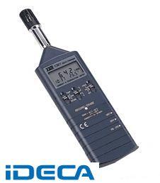 DL59117 温湿度測定器