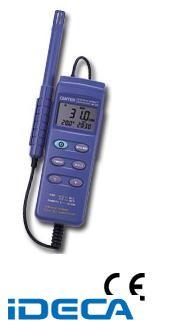 DL59511 デジタル温湿度計 PCインターフェース機能付