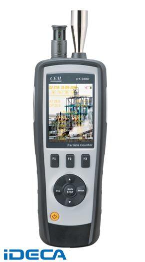 DP78240 空気環境・粒子粉塵計数器