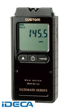 DT96039 デジタル回転計