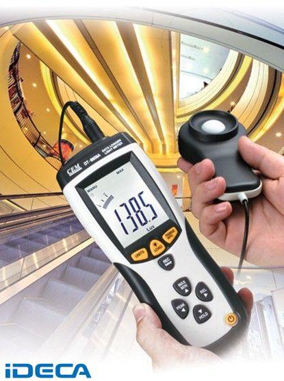DU88318 デジタル照度計