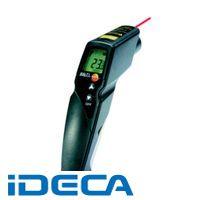 DW05083 1ポイントレー ザー付赤外放射温度計