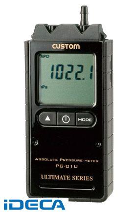 DW13754 デジタル絶対圧計