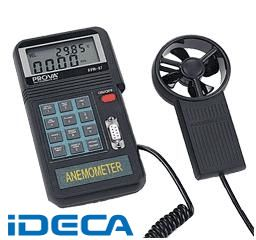 FN86971 風量・風力測定器