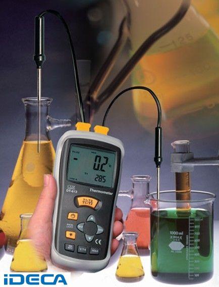 FP37675 デジタル温湿度計