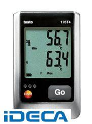 FV49161 外付け 温度4点式データロガー