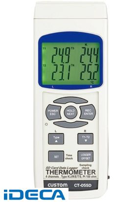 FV73189 4チャンネル温度計