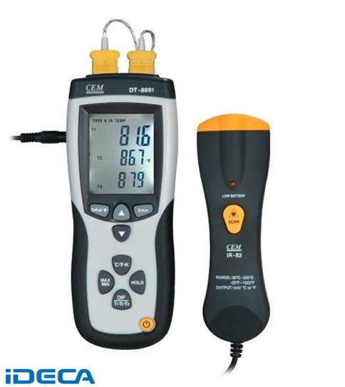 GR51602 デジタル温湿度計