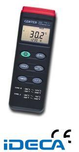 GV36722 KとJ型熱電対温度計 温度計