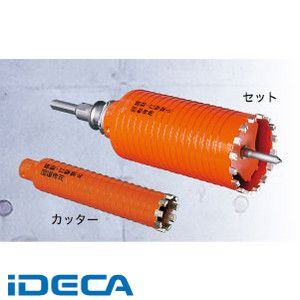 HM92867 ドライモンドコア/ポリ SDSセット 180【キャンセル不可】