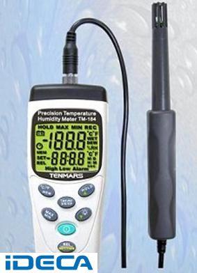 HN21054 高精度データロガー温度/湿度計