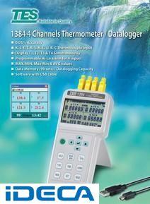 HN71758 4入力温度計/データロガー