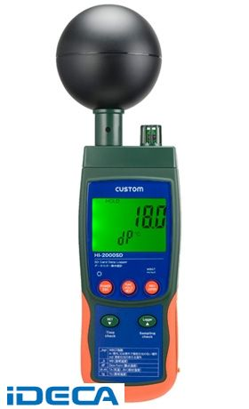 KR58037 データロガー熱中症計