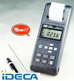 KU17327 印刷機能・温度計