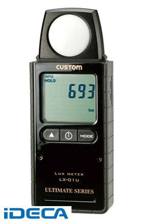 KV93467 デジタル照度計