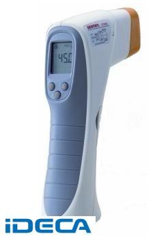 KW09690 食品用赤外放射温度計
