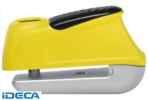 AW00227 345 Trigger Alarm yellow