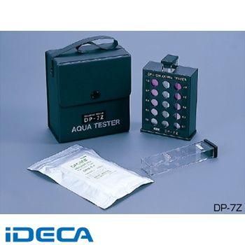 【個数:1個】DP31093 残留塩素測定器