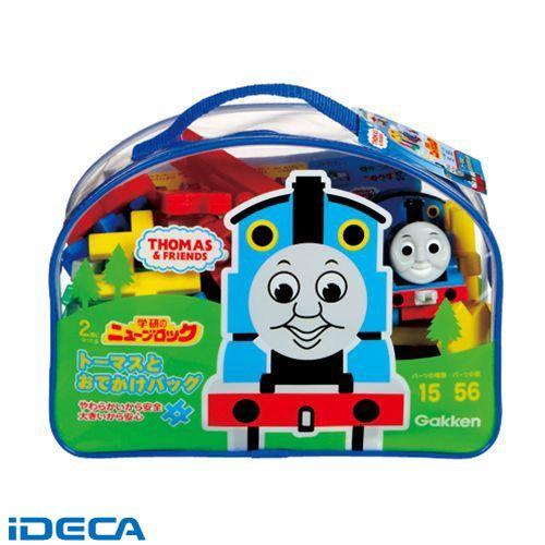 DP64054 T/M ニューブロックとおでかけバッグ 8個入り