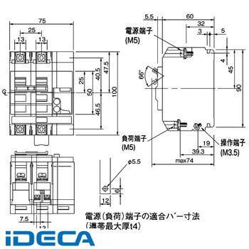 DR41491 リモコン漏電ブレーカ CLE型 瞬時励磁式 JIS協約形シリーズ 盤用【キャンセル不可】