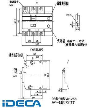JW35070 グリーンパワーリモコン漏電ブレーカ YR型 モータ保護用 瞬時励磁式 JIS協約形シリーズ【キャンセル不可】