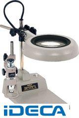 AW79364 照明拡大鏡 SKK-A 20倍顕微鏡付 SKK-A ラウンド15倍