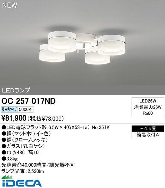 BT88174 LEDシャンデリア