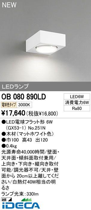 BV95436 LEDブラケット