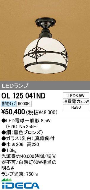 DP44946 LEDシーリングライト