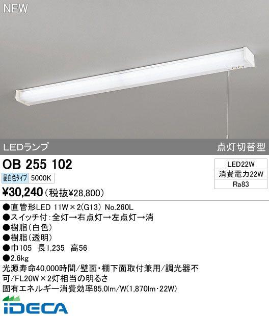 DP53838 LEDキッチンライト