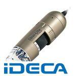 DR89212 Dino-Lite Premier M UV 紫外 400nm/White