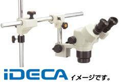 FP84368 フリーアーム型実体顕微鏡 双眼タイプ