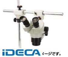 ファッションデザイナー FR09720 3眼タイプ 【ポイント10倍】:iDECA 店 フリーアーム型実体顕微鏡-DIY・工具