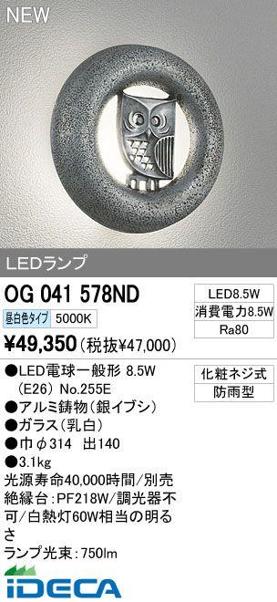 FS01190 LEDポーチライト
