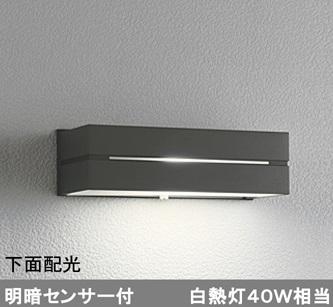 GL38028 LED門柱灯
