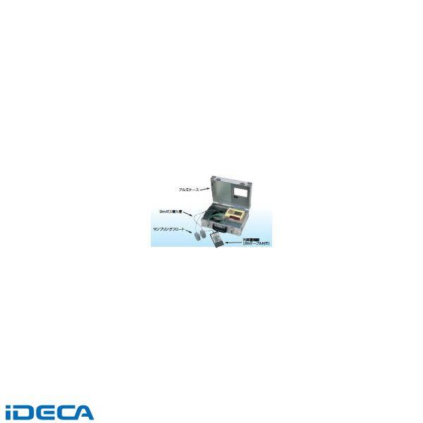 多様な マルチ型ガス検知器 H2S GU86376 8M 3ガス 【ポイント10倍】:iDECA 店-DIY・工具
