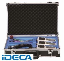 GV65237 水質検査器セット デジタル式